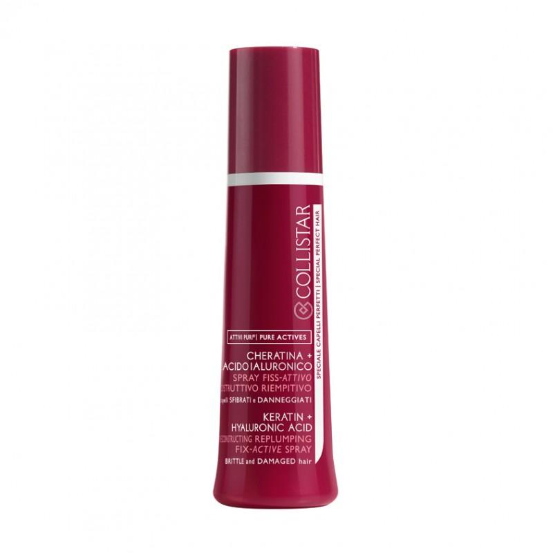 Спрей для волос заполнение с кератином и гиалуроновой кислотой