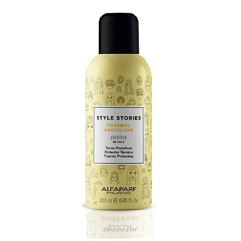 Термальная защита для волос Style Stories  - 200ml Alfaparf