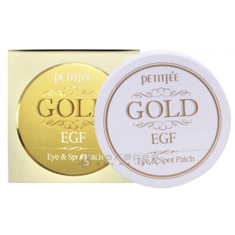 Патчи с коллоидным золотом и EGF ,и для точечного использвания