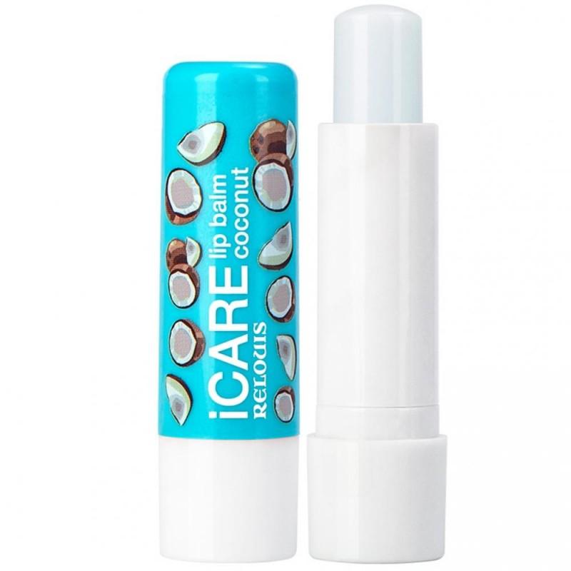 Бальзам-уход для губ iCARE lip balm(coconut)