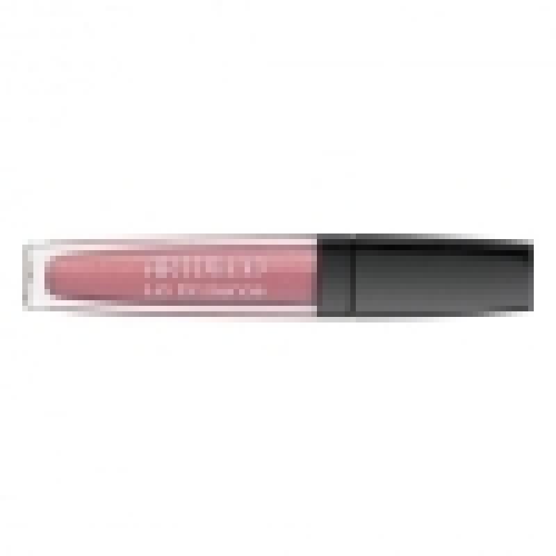Блеск для губ Lip Brilliance № 08