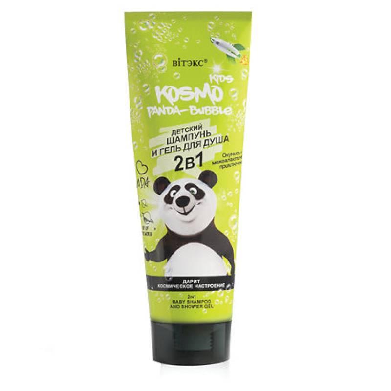 Шампунь-гель для душа Kosmo Kids Panda-Bubble  - 250ml Витэкс
