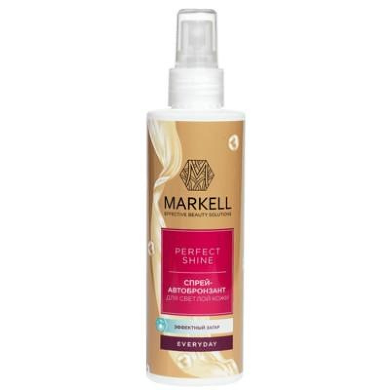 Спрей-автобронзант для тела для светлой кожи Perfect shine  - 200ml Markell Cosmetics