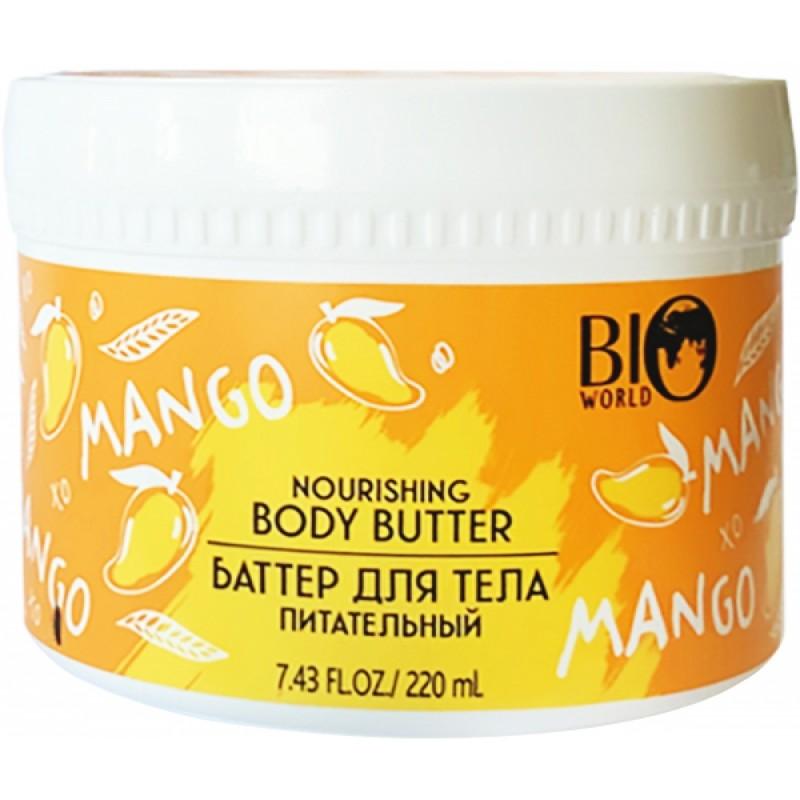 Баттер для тела питательный Secret Life Nourishing Mango  - 220ml Bio World
