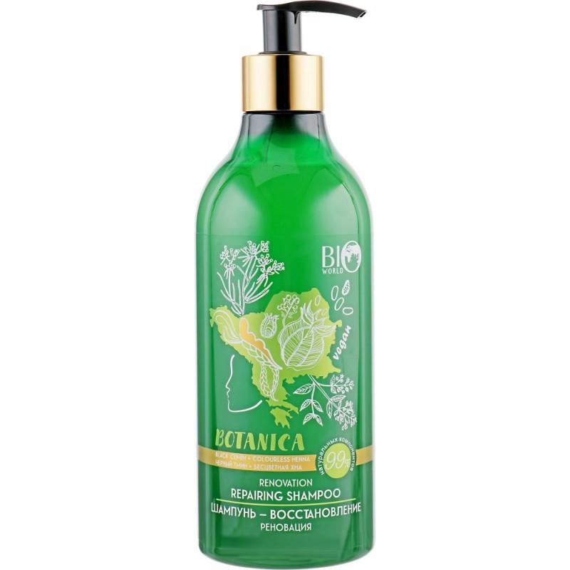 """Шампунь """"Черный тмин, бесцветная хна""""Botanica Shampoo"""
