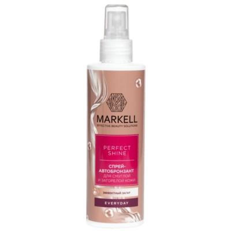 Спрей-автобронзатор для тела для смуглой кожи Perfect shine  - 200ml Markell Cosmetics