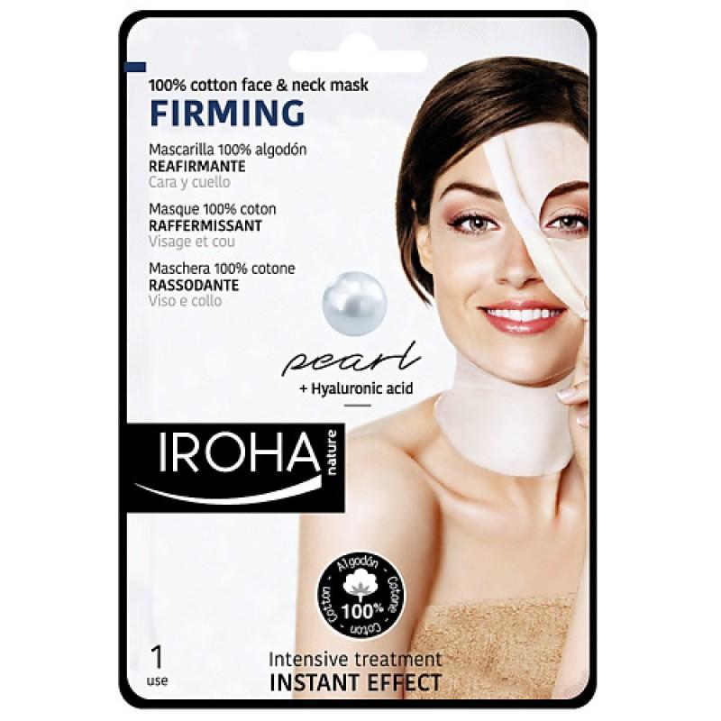 Тканевая укрепляющая маска для лица и шеи