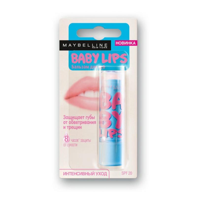 Бальзам для губ Baby Lips Бережный уход (Интенсивный уход)  - 2ml Maybelling