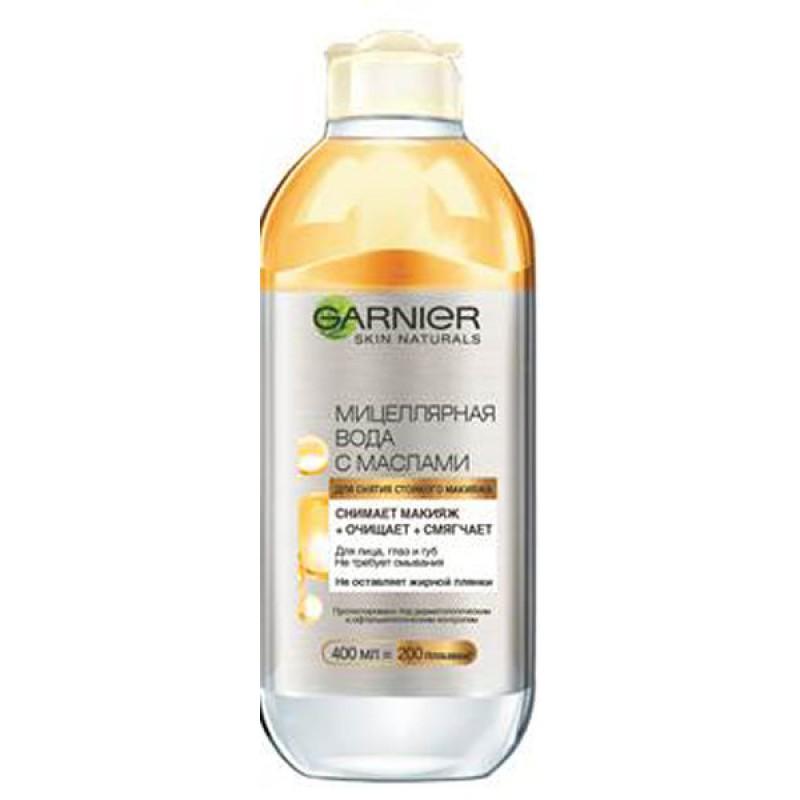 Средство для снятия макияжа Micellar Water Oil