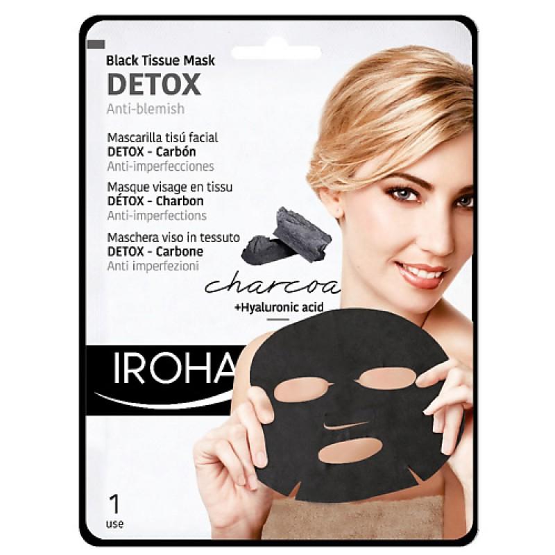 Тканевая маска детокс для лица с черным углем