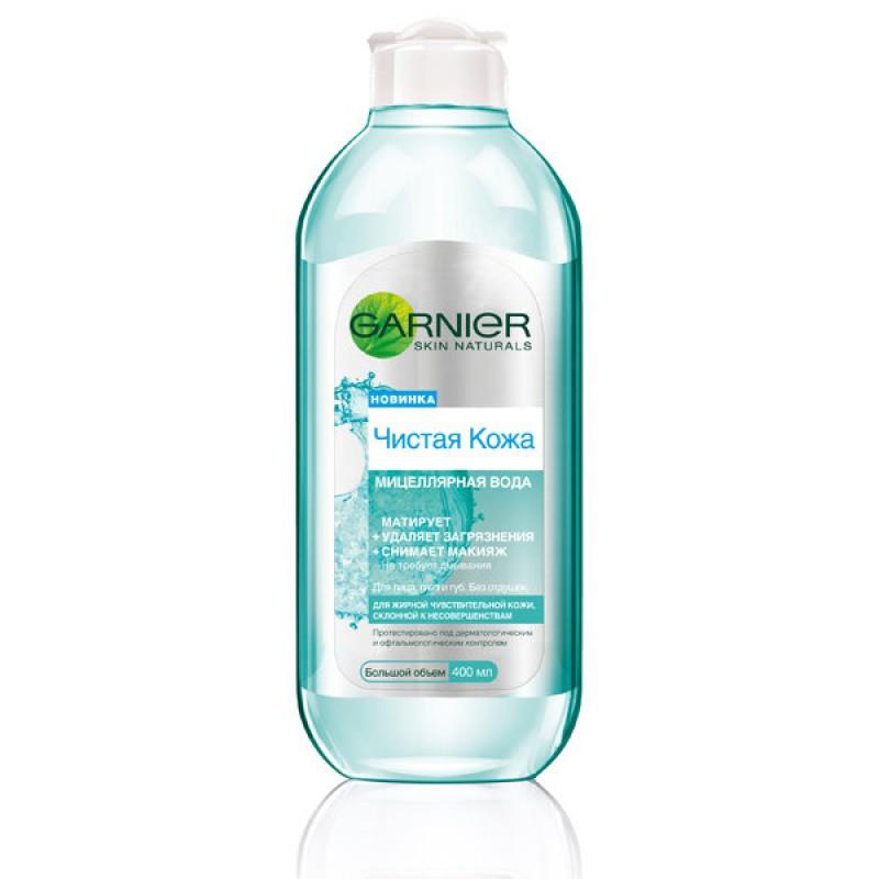 Мицеллярная вода для жирной чувствительной кожи