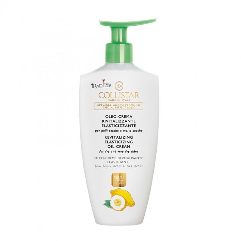 Масло-крем для тела восстанавливающее для сухой кожи