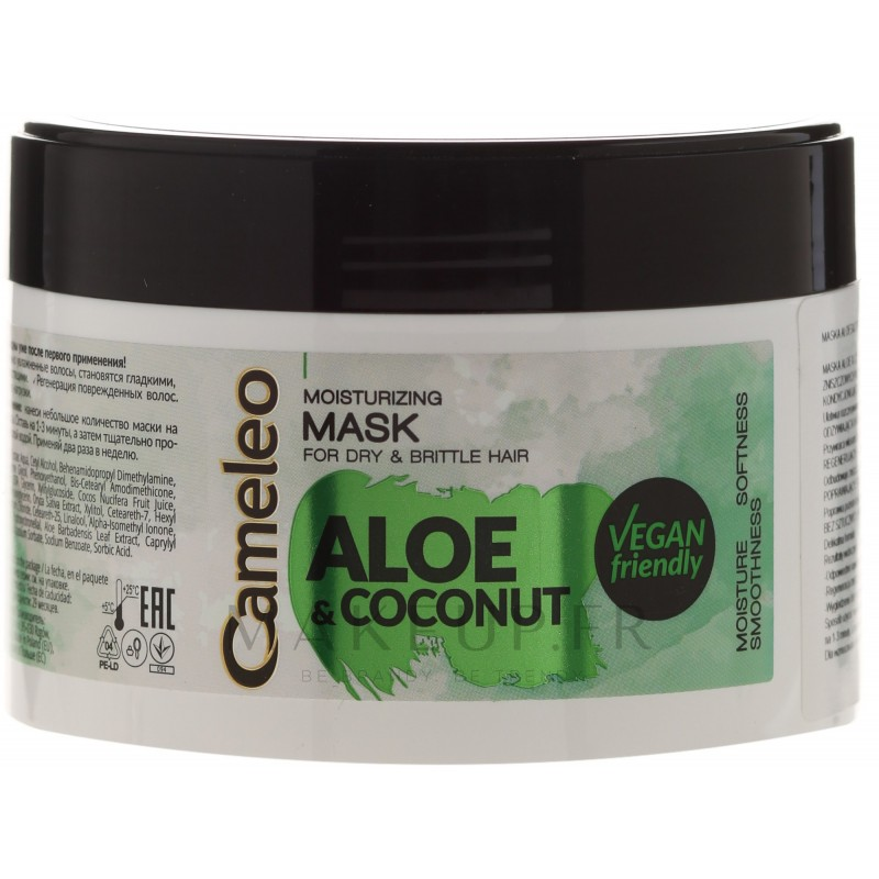 Маска для волос Aloe&Coconut Mask