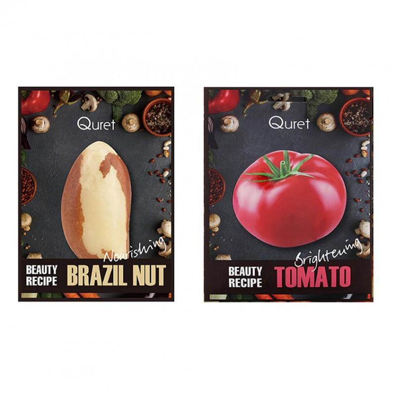 Набор масок Quret Beauty Recipe