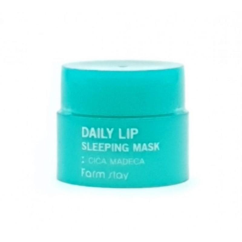 Ночная маска для губ с Центела Lip Sleeping Mask Cica mini  - 3ml FarmStay