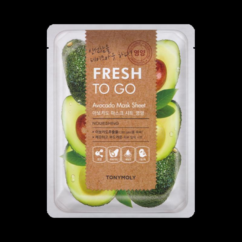 Тканевая маска с экстрактом авокадо Fresh To Go Avocado