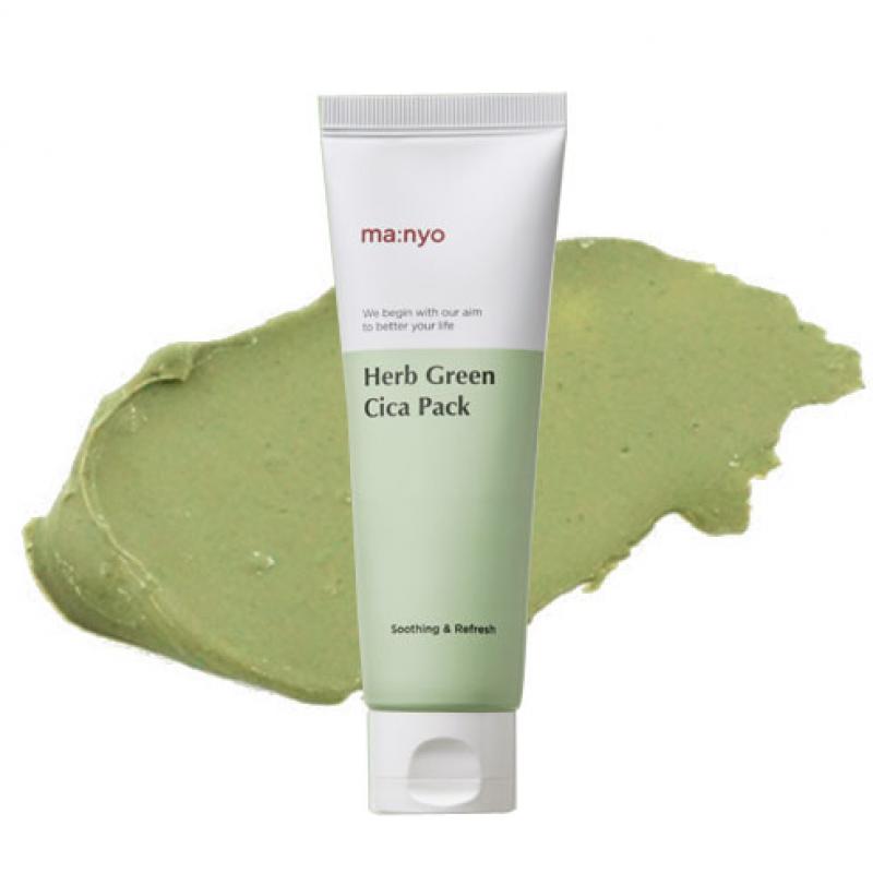 Успокаивающая маска для лица с экстрактом зеленого чая