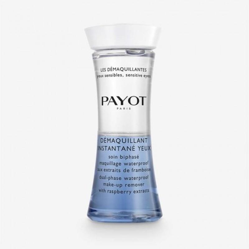 Двухфазное средство с экстрактом малины для снятия водостойкого макияжа DÉMAQUILLANT